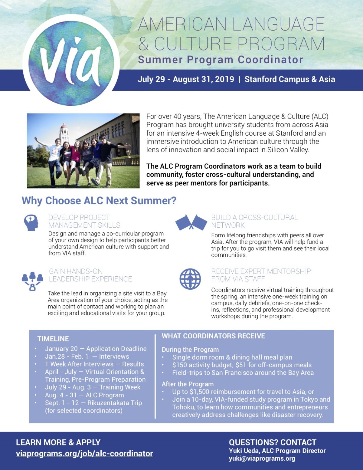 Program Coordinator Position With Via Summer Develop Leadership